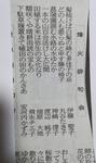3533B2DA-33E9-4A35-B722-41B931511BB7.jpg