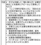 E4B42616-A183-40C3-9579-473352C8E88D.jpg